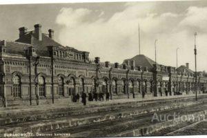 Вокзал Полесский (Dworzec kolejowy)