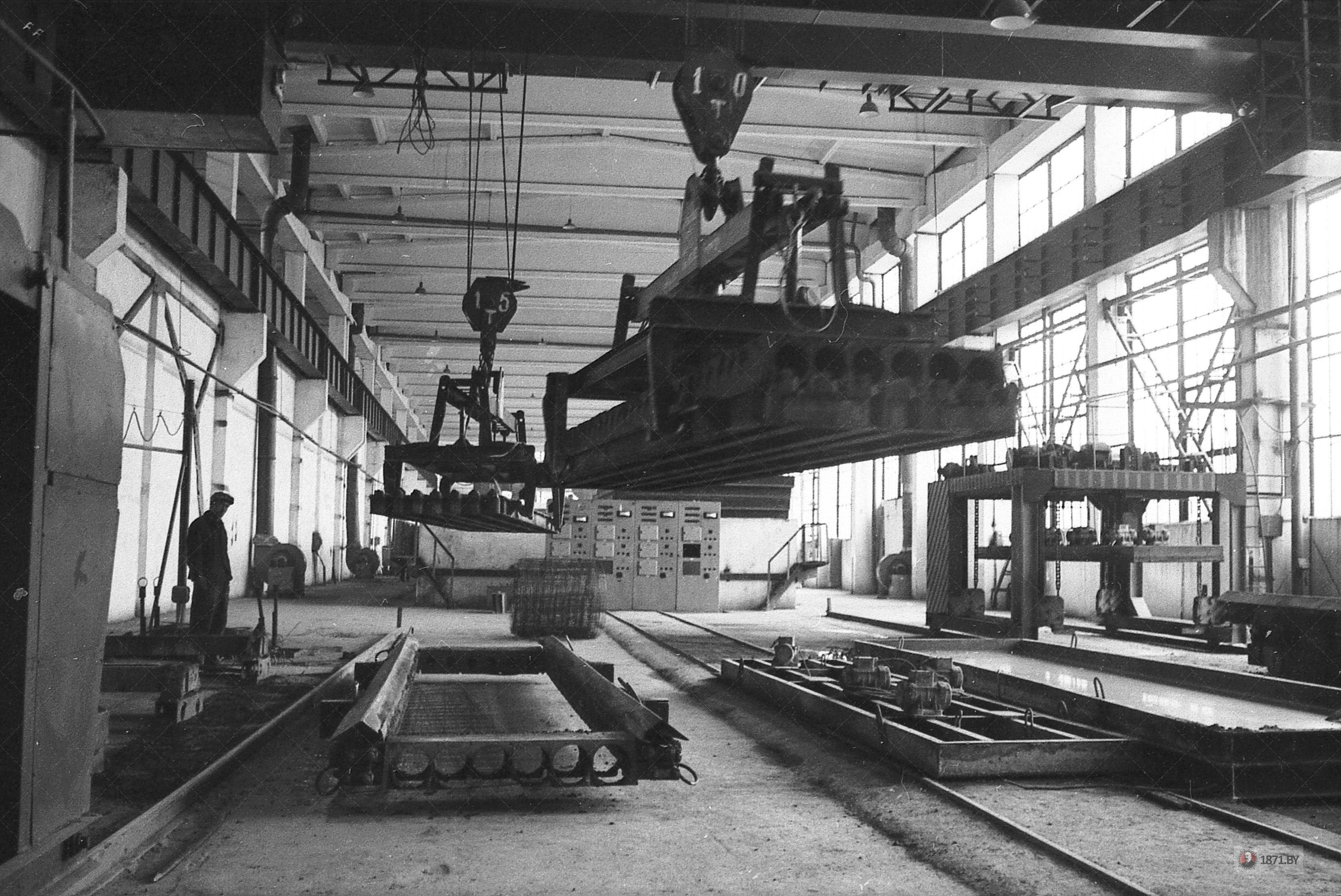 1968 год. На комбинате начался выпуск продукции.