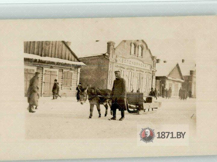 к Барановичи, 1916