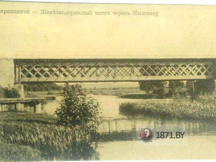 Железнодорожный мост. Мышанка.