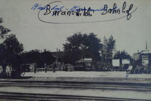 Перрон вокзала МБ железной дороги в Барановичах.