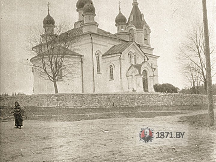 Церковь Святых апостолов Петра и Павла, Молчадь