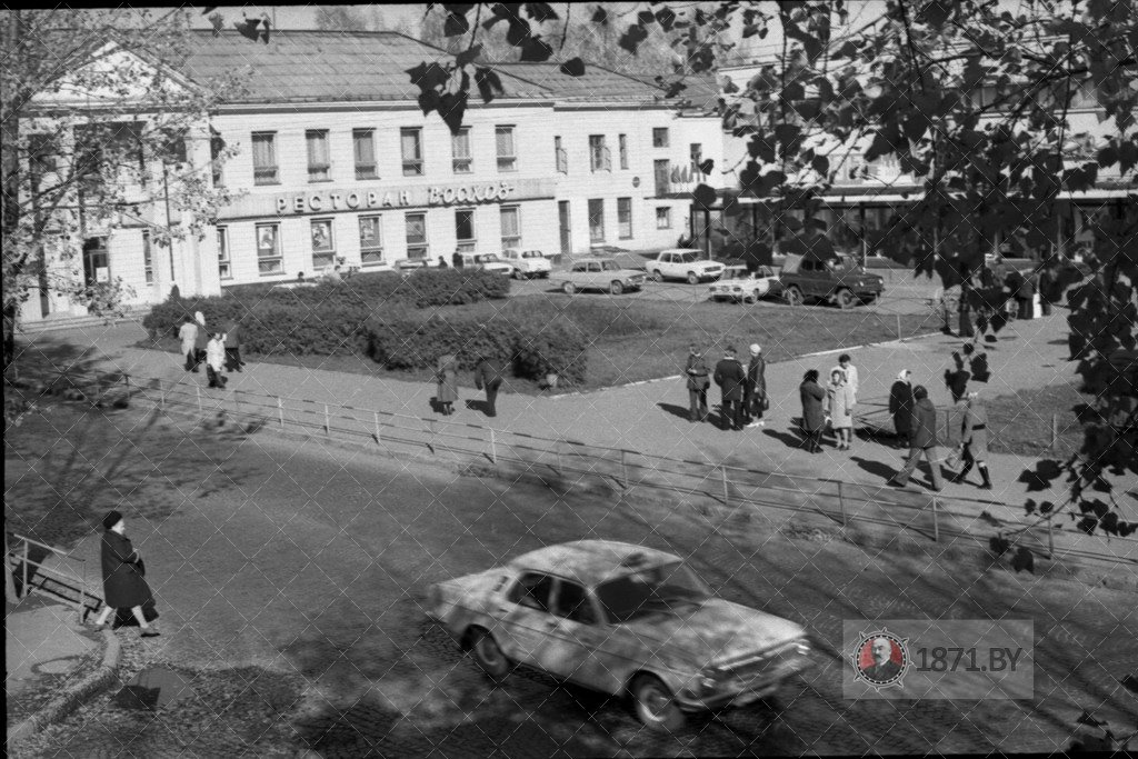 Барановичи. Улица Советская и ресторан «Восход»