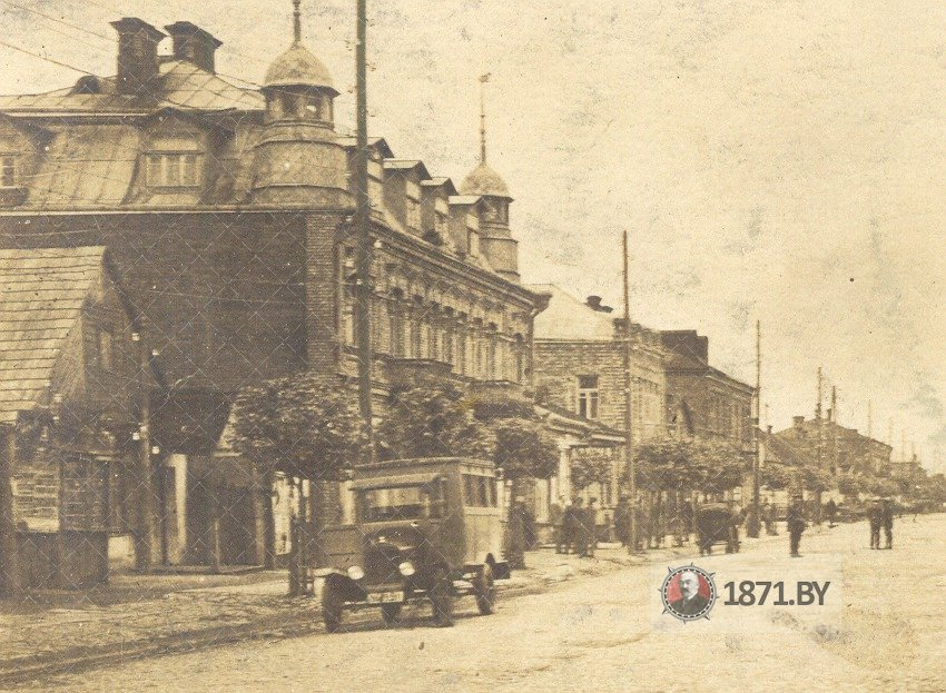 Барановичи, улица Шептыцкого. Baranowicze, ulica Szeptyckiego