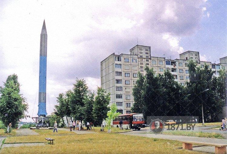 Барановичи. Ракета Р-12