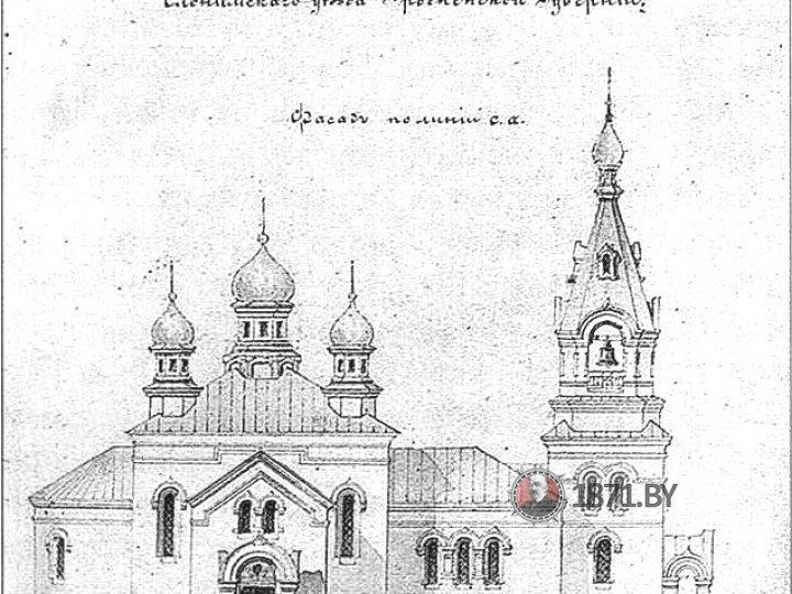 Проект на постройку православного храма на 450 человек в местечке Молчадь