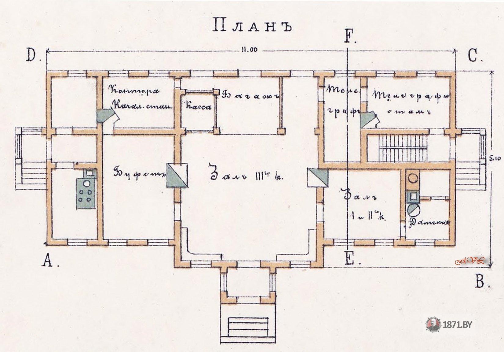 Пассажирское здание III-класса. План L